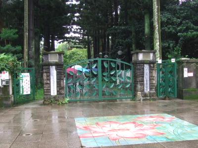 正門ゲート