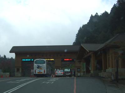 阿里山入り口ゲート 水理玉山線 2012/03/03 Photo by Kohyuh